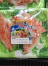 海からのサラダフレーク 92円(税抜)