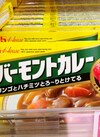 バーモントカレー(甘口・中辛) 195円(税抜)