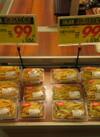 フライドポテト・のり塩フライドポテト 99円(税抜)