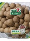 ホクトブナシメジ 78円(税抜)