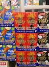 ポッキー 各種 109円(税抜)