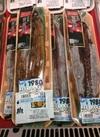 炭火焼うなぎ蒲焼(解凍) 1,980円(税抜)