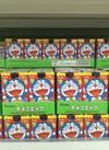 チョコエッグ ドラえもんプラス 178円(税抜)