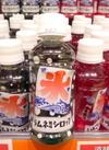 かき氷ラムネ風味シロップ 98円(税抜)