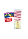 キューピーマヨネーズ 179円(税抜)