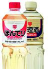 ほんてり 料理酒 178円(税抜)