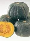 ビッグのこだわりかぼちゃ(みやこ) 37円(税抜)