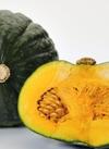 かぼちゃ 23円(税抜)