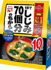 しじみの力みそ汁 198円(税抜)