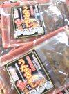 炊込みご飯うなぎめしの素 598円(税抜)