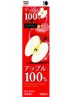 果汁100%ジュース  各種 88円(税抜)