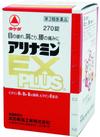 アリナミンEXプラス 4,780円(税抜)