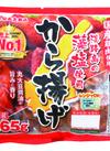 藻塩から揚げ 198円(税抜)