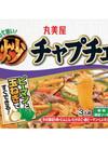 チャプチェ 179円(税抜)