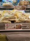 五種野菜とキャベツの千切り 98円(税抜)