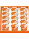 夕張メロンピュアゼリー 2,552円(税抜)