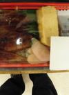 鰻重 1,380円(税抜)