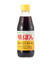 味ぽん 179円(税抜)