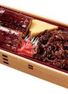 宮崎県産うな重と牛めし重 1,480円(税抜)