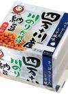 四万十川産川のりだれ付納豆 98円(税抜)