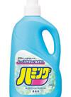 ハミング特大 277円(税抜)