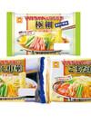 マルちゃん冷し中華 169円(税抜)