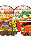 創味シャンタンかに玉風醤油 88円(税抜)