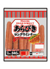 あらびきロングウインナー 248円(税抜)