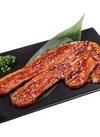 牛肉ばらBBQ用味付(解凍) 198円(税抜)