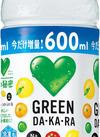 GREENDAKARA 65円(税抜)