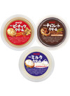 ピーナッツ・チョコレート・ミルククリーム 238円(税抜)