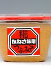 糀つぶみそ 138円(税抜)