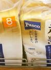 パスコ超熟食パン 138円(税抜)