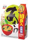 生タイプあさげ徳用・シジミ70個分のちからみそ汁減塩徳用 179円(税抜)