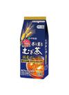香り薫るむぎ茶国産プレミアムティーバッグ 10ポイントプレゼント