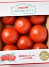 トマト 298円(税抜)