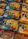 マルちゃんざるラーメン 158円(税抜)