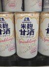 米麹甘酒スパークリング 88円(税抜)