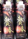 KEY まろやか仕立て贅香無糖 298円(税抜)