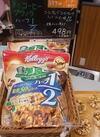 薫るコーヒー グラノラ ハーフ 498円(税抜)