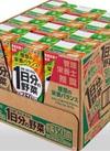 1日分の野菜箱売 598円(税抜)