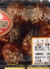 ふっくら中華肉団子 278円(税抜)