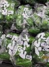 ピーマン 1袋 98円(税抜)