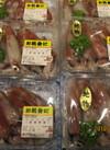 スルメイカ 1パック 498円(税抜)