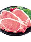 豚肉ロース とんかつ・ソテー用 85円(税抜)