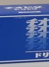 チオビタドリンク 480円(税抜)