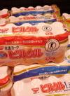 ピルクル 各種 168円(税抜)