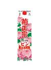 ピン 858円(税抜)