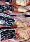 スイートスクエア エクレア 77円(税抜)