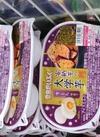 雪見だいふく 安納芋 77円(税抜)
